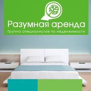 Аренда квартир и офисов Кокаревки