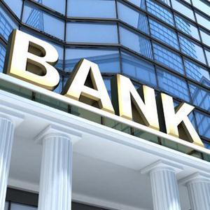 Банки Кокаревки