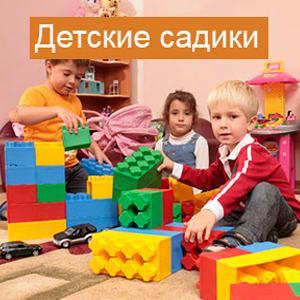 Детские сады Кокаревки