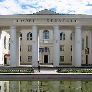 Дворцы и дома культуры Кокаревки