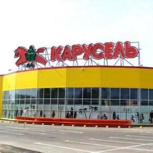 Гипермаркеты Кокаревки