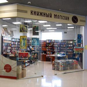 Книжные магазины Кокаревки