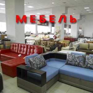 Магазины мебели Кокаревки