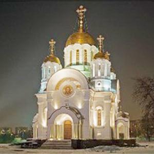 Религиозные учреждения Кокаревки