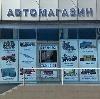 Автомагазины в Кокаревке