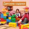 Детские сады в Кокаревке