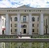 Дворцы и дома культуры в Кокаревке