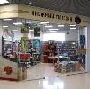 Книжные магазины в Кокаревке