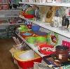Магазины хозтоваров в Кокаревке