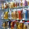 Парфюмерные магазины в Кокаревке